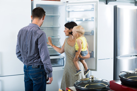 appliance_experts_refrigerator